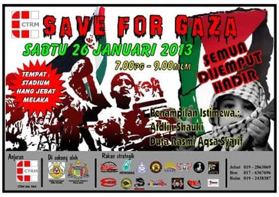 save-for-gaza