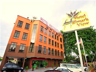 hallmark_view_hotel