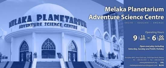 melaka-planetarium-advertising