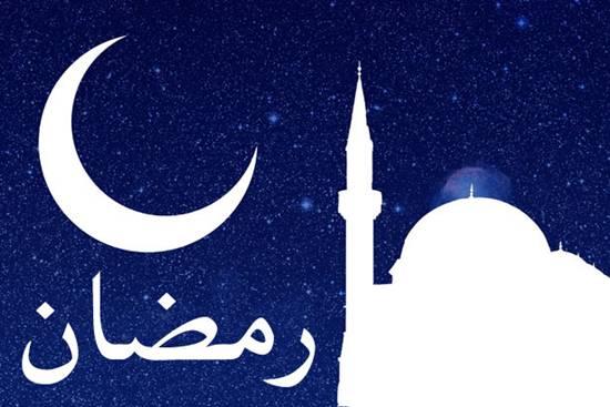 Ramadhan_Greetings