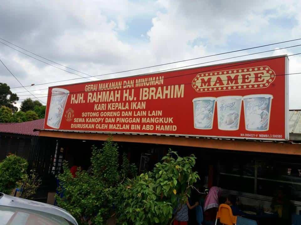 Restoran-Hajah-Rahmah